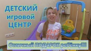 видео Купить Детские горки - домики - качели | Selavi Toys™ Украина Одесса Киев Харьков Львов Днепр