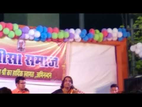Narsingh ji saath By Parkash mali Narsingh chaturdashi 2018