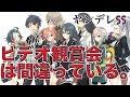 【バイオ7】発禁ビデオ鑑賞会4章【VR】解明編
