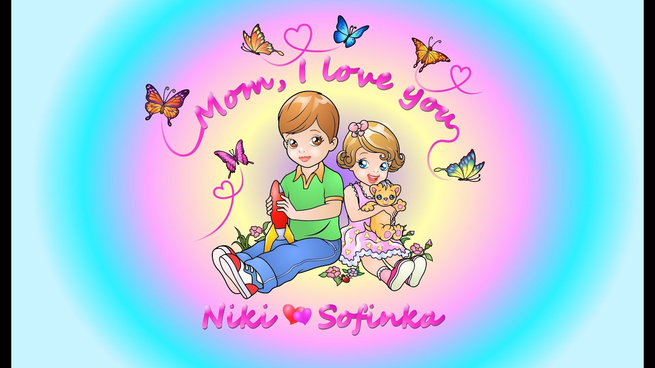 Happy Mothers Day 💜 Mom I Love You 💜 Mother S Day Song Youtube
