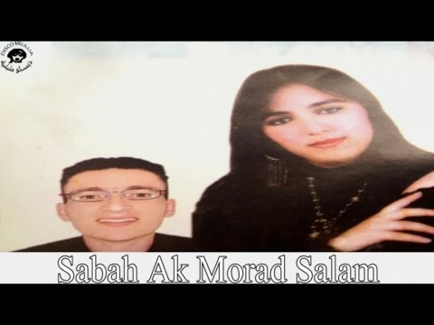 Sabah Ft. Morad Salam - Mayami Mayami - Official Video