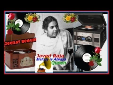 ZEENAT BEGUM~Film-MUKHDA~{1951}-Hamari Gali Aao Sham,O Ji Akhiyan Bichhayein-[ Great Bhajan Song ]
