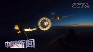 [中国新闻] 歼-15舰载机完成夜间伙伴加油训练 | CCTV中文国际 - YouTube