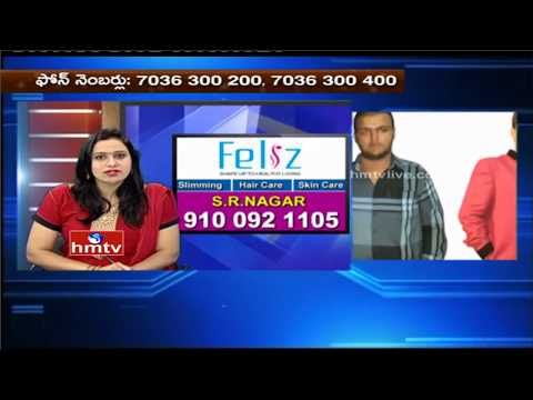 Weight Loss&Skin Care Tips by By Slimming Expert Harini | Feliz Health Care Center | 21-05-17 |HMTV