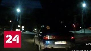 В Коми водитель без прав устроил смертельное ДТП, уходя от погони - Россия 24
