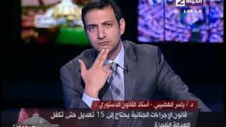 بالفيديو.. الهضيبي: كنا نتمنى استشهاد العميد رجائي في حرب مع إسرائيل