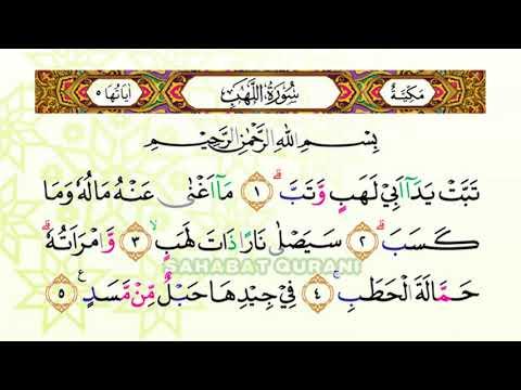 Bacaan Al Quran Merdu Surat An Nahsr Dan Surat Al Lahab Anak - Murottal Juz Amma Anak Perempuan