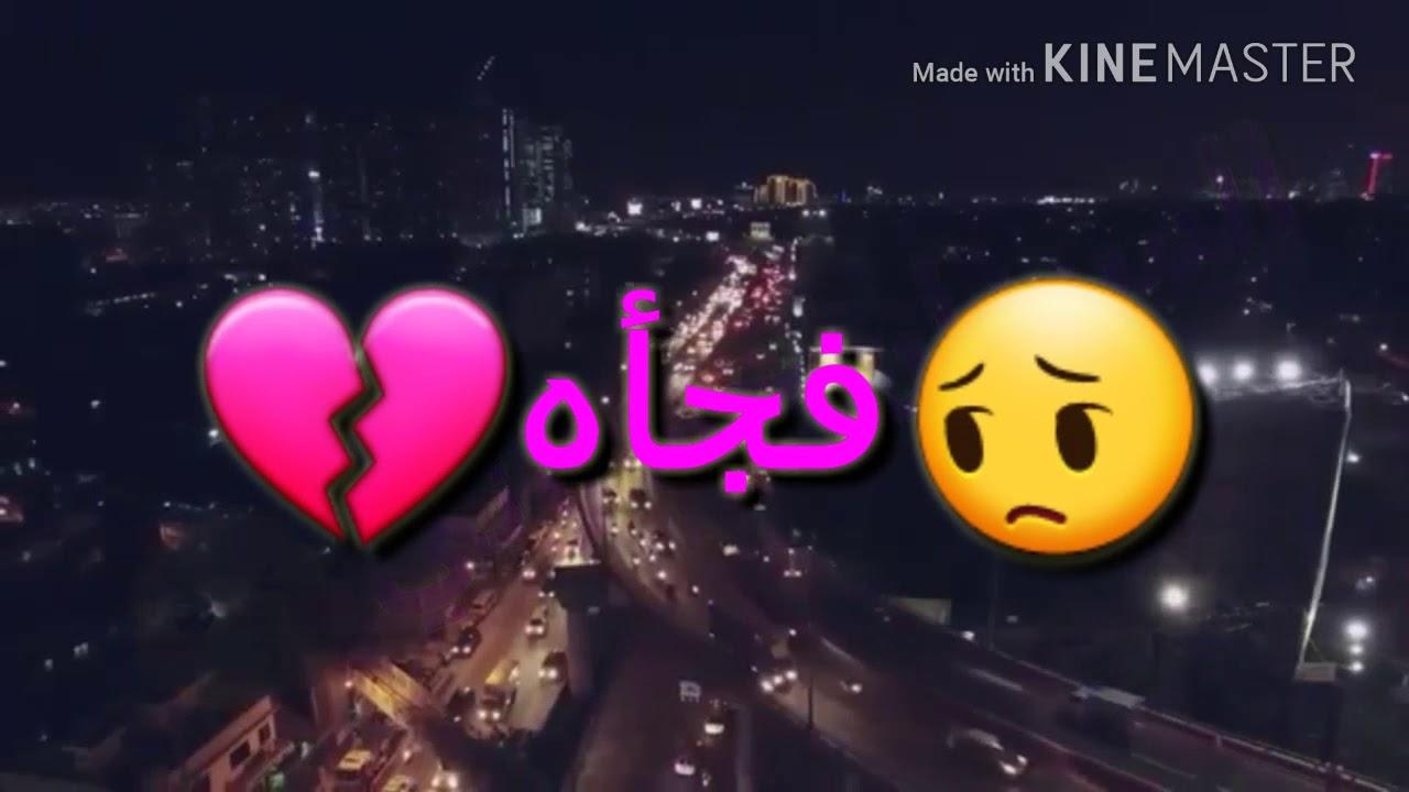 كلمات عن الوجع حزينه تصميمي شوفو الوصف مهم