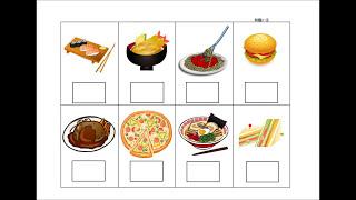 小学校受験で頻出の「お話の記憶」の例題です 公式ホームページでは新潟...