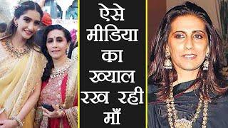 Sonam Kapoor Wedding: Sonam's mother Sunita Kapoor is taking SPECIAL care of MEDIA | FilmiBeat