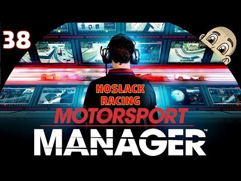 COULD NOSLACK GET FIRED?! - Ep. 38 - Motorsport Manager - F1 Racing Game