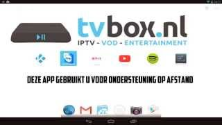 Media Box ingebruikname (tvbox.nl)