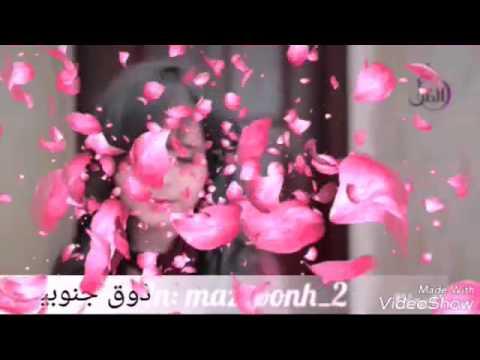 أيامك سعيده وعيدك مبارك بالسعاده ريت دوم توصل أخبارك اهداااء Youtube