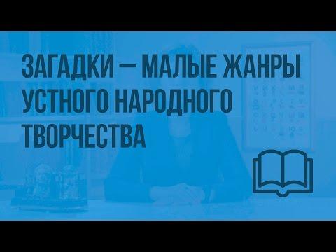 Проект Русская Планета