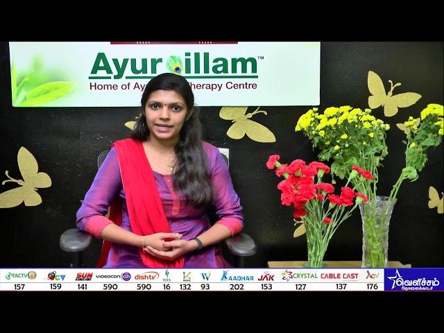 Nangaiyar Neram - நலம் விரும்பு | Podikizhi  - Ayurvedic Treatment | Video