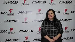 ФМ2020 Гаевская Юлия