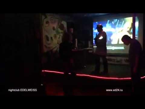 Шарыпово клубы ночные эротический фильм реалити шоу