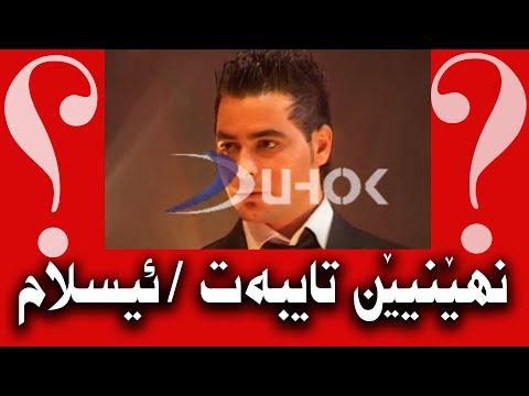 Islam Zaxoyi Pisyaren Taybet ART Harman M Taher