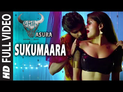 Sukumaara Full Video Song    Asura    Nara Rohit, Priya Benerjee