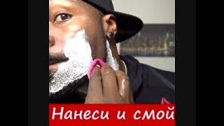Крем для бритья без бритвы Razorless Shaving