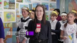 Школьное телевидение выпуск 14.12.19