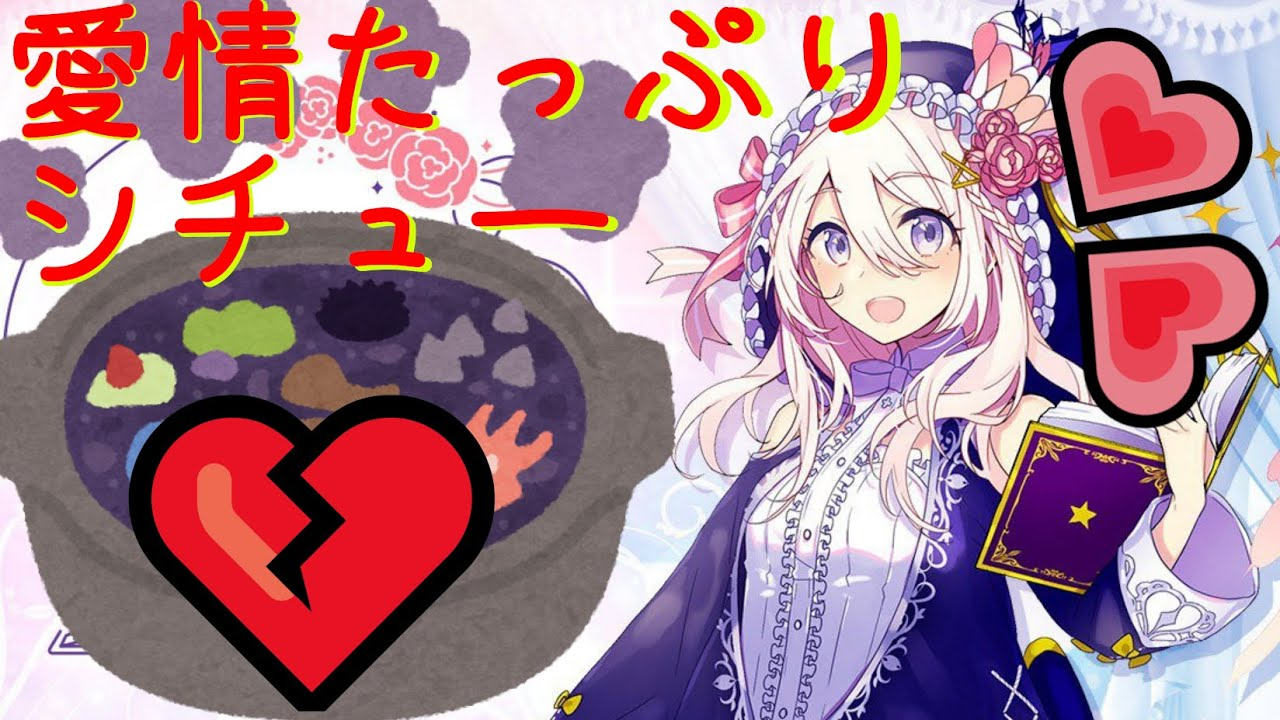 【Eng sub】Sephira Su is good at cooking and made a stew./セフィラ・スゥはお料理上手【切り抜き/vtuber】