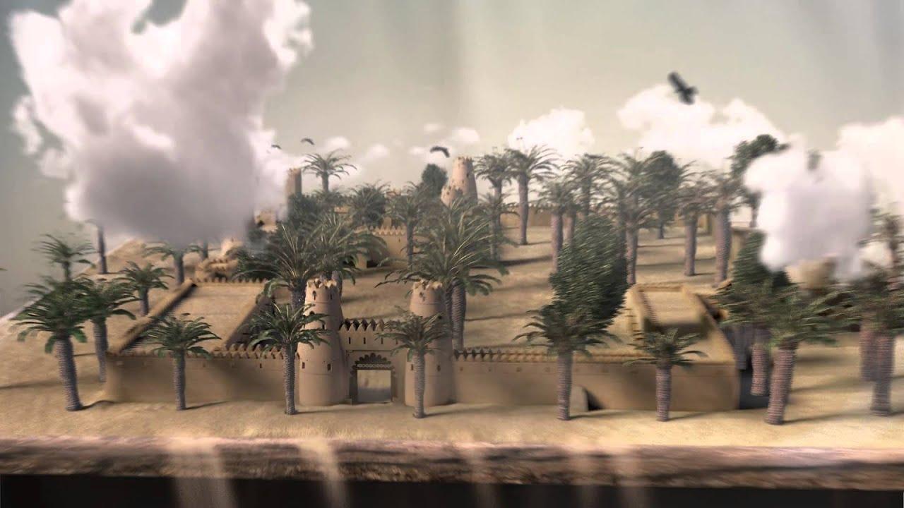 Abu Dhabi Tv Jahili Fort Bumper Youtube