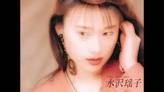 水沢瑶子 - 最愁夜