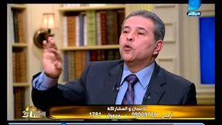 بالفيديو.. توفيق عكاشة: أنا في البرلمان رغم أنف الداخلية