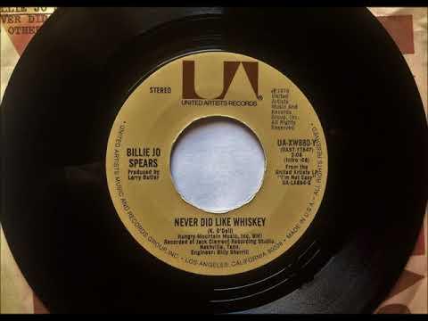 Never Did Like Whiskey , Billie Jo Spears , 1976
