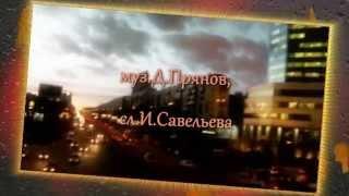 Смотреть клип Дмитрий Прянов - Я Был Не Прав