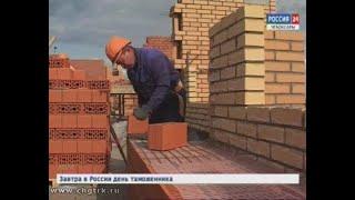 В стране создан Фонд защиты прав участников долевого строительства