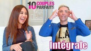 Yamina (10 Couples Parfaits): Religion, Surpoids, Chirurgie, Quentin Garcia...La bombe se confie !