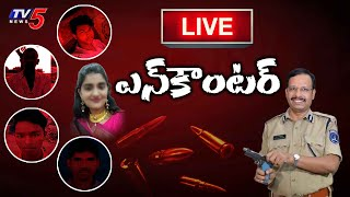 LIVE : Disha Case Accused Encounter | CP Sajjanar | #Encounter | Telangana Police