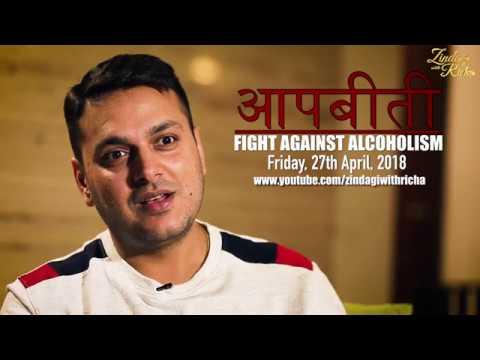 Fight Against Alcoholism- Promo- Zindagi With Richa