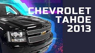 Трансформер Шевроле Тахо машина для реальных пацанов Chevrolet Tahoe стоит ли покупать?