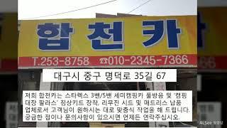 경남 창녕 카운티 캠핑카 침상용 매트리스 납품