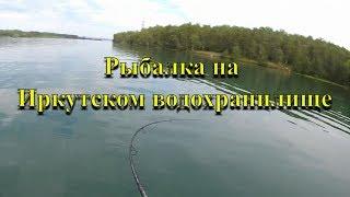 Рыбалка на Иркутском водохранилище Рыбалка в Иркутске часть 2