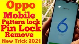 How to break oppo mobile pattern lock