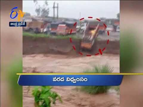 10 PM   Ghantaravam   News Headlines   18th August 2019   ETV Andhra Pradesh