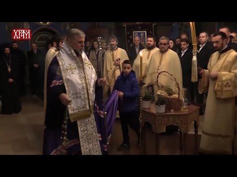 Прослава Светог Саве у Диселдорфу