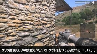 ARMA3 TomotA山岳戦 パート1 ポンコツ威力偵察!
