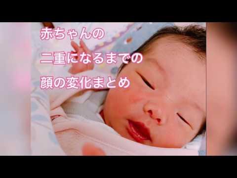 た え 赤ちゃん ふた に なっ