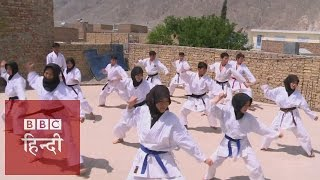 hazara kids learning martial arts bbc hindi