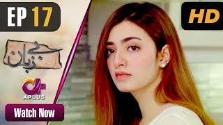 Pakistani Drama | Bezuban - Episode 17 | Aplus Dramas | Usama Khan, Nawal Saeed, Junaid, Mahlaqa