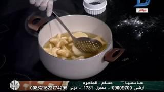 مطبخ دريم | مع الشيف محمود عطيه وطريقة عمل البسبوسة بالكيري