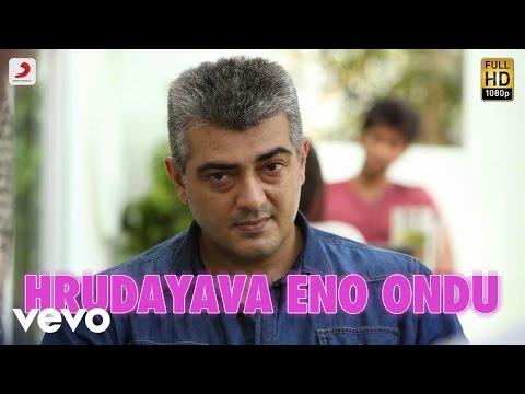 Sathyadev IPS - Hrudayava Eno Ondu Video | Ajith Kumar, Trisha
