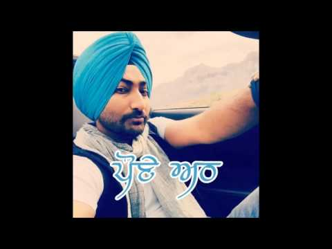 PAUNE ATTH | OFFICIAL AUDIO TRACK | RANJIT BAWA | BUNTY BAINS & DESI CREW | MOVIEBOX
