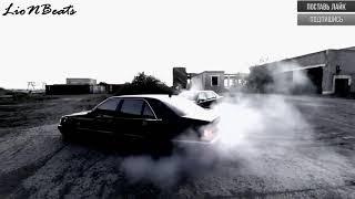 Гио Пика feat TRUEтень - Прольются дожди (Video 2020)