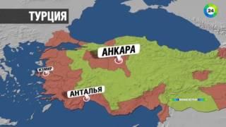 Каким будет президент всея Турции?